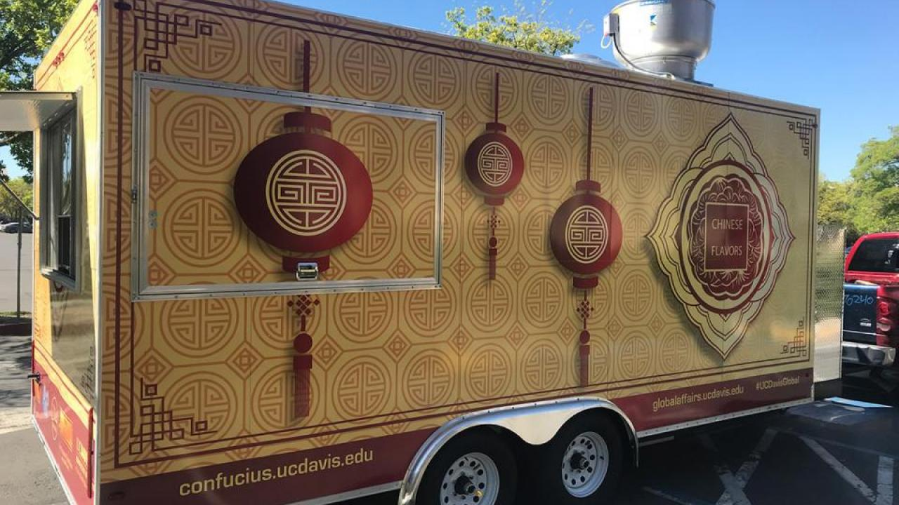 Chinese Flavors Food Truck