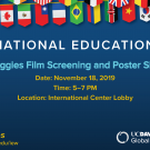 IEW Film Screening and Poster Showcase